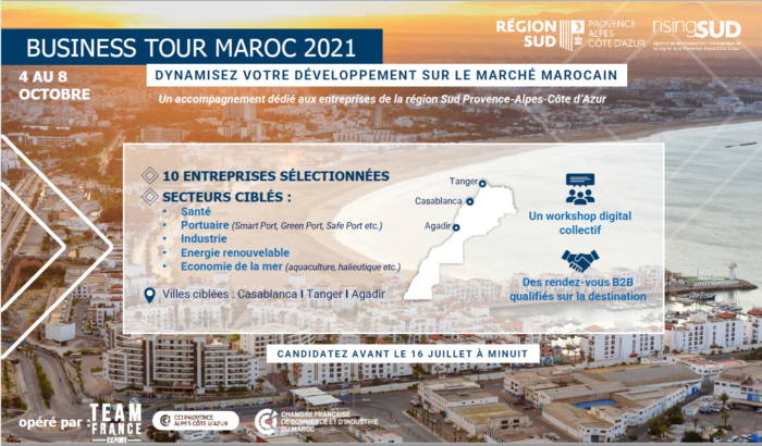 AMI Business Tour Maroc